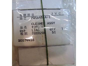 JVC PQ46436A-1 Cleaner Assy