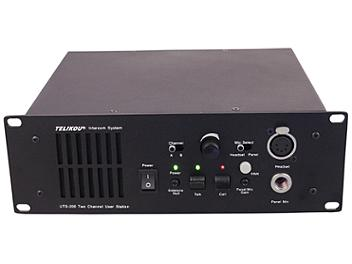 Telikou UTS-200/4 2-channel Intercom Speaker Station