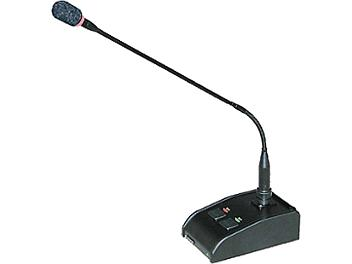 Azden IRC-51 Chairman Table Top Microphone