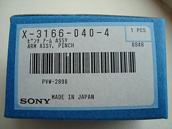Sony X-3166-040-4 Pinch Roller