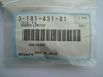 Sony 3-181-431-01 Limiter