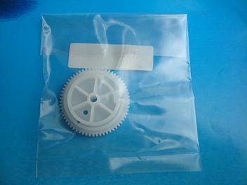 Panasonic VDG0579 Gear
