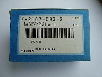 Sony X-3167-693-2 Pinch Roller