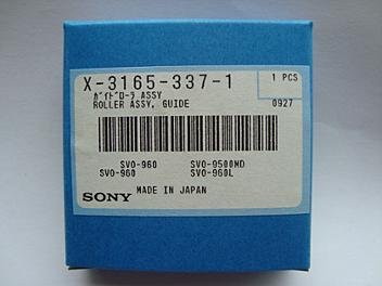 Sony X-3165-337-1 Roller Assy Guide