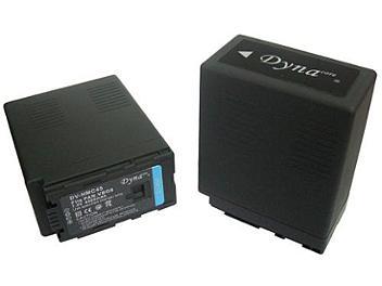 Dynacore DV-HMC52 Battery 37WH
