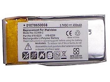 Globalmediapro PA-A010 MP3 Battery for iPod Nano