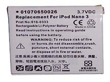Globalmediapro PA-A015 MP3 Battery for iPod Nano-3