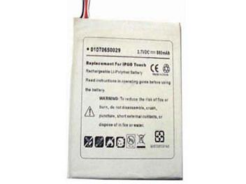 Globalmediapro PA-A017 MP3 Battery for Apple iPod Touch