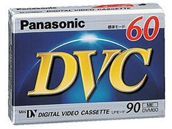 Panasonic AY-DVM60EC mini-DV Cassette (pack 4 pcs)