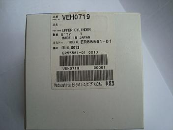 Panasonic VEH0719 Video Head