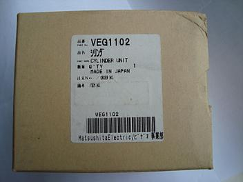 Panasonic VEG1102 Cylinder Unit