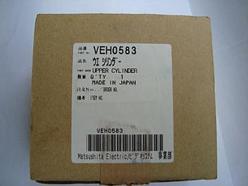 Panasonic VEH0583 Video Head