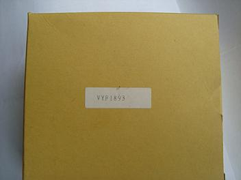 Panasonic VYF1893 Hood Cap