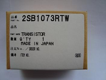 Panasonic 2SB1073RTW Transistor