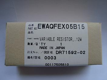 Panasonic EWAQFEX05B15 Resistor