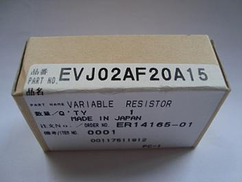 Panasonic EVJ02AF20A15 Resistor