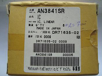 Panasonic AN3841SR Part