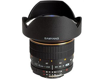 Samyang AE 14mm AE with Fixed Mount - Nikon Mount