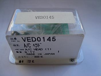 Panasonic VED0145 Head