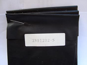 Panasonic 2SB1202S Transistor