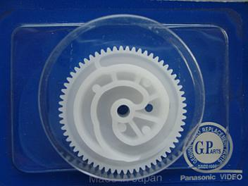 Panasonic VDG0448 Gear