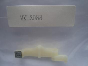 Panasonic VXL2088 Arm