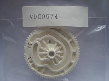 Panasonic VDG0574 Gear