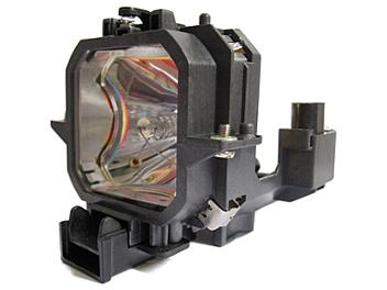 Impex ELPLP21 Projector Lamp for Epson EMP-53, EMP-73, PowerLite 53, 53C, 73, 73C