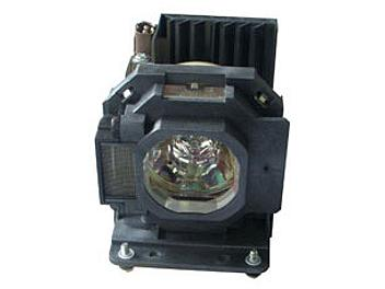 Impex ELPLP22 Projector Lamp for Epson PowerLite 7800P, 7850P, 7900NL