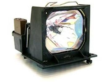 Impex MT40LP Projector Lamp for NEC MT840, 1040, 1045