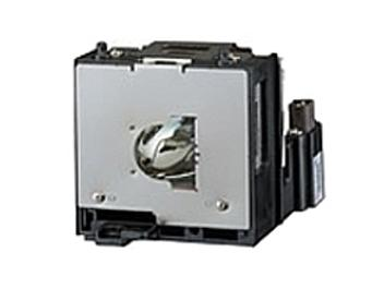 Impex AN-XR20LP Projector Lamp for Sharp XR20X, XR20S