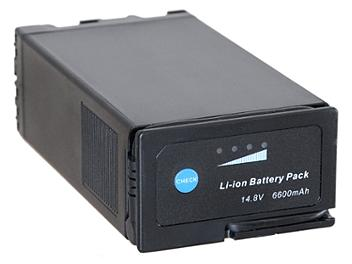 Globalmediapro DCU95 Li-ion Battery 95Wh with D-Tap + DCUF3 Adapter