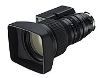 Canon YJ20x8.5B KTS Lens