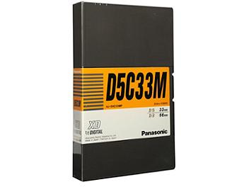 Panasonic AJ-D5C33M Digital Cassette (pack 10 pcs)