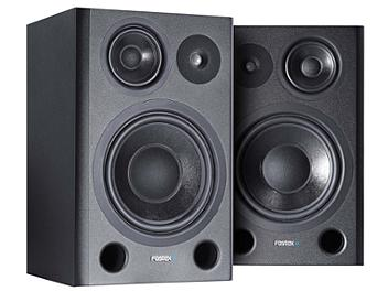 Fostex PM841 3-Way Active Professional Monitor Speakers - Pair