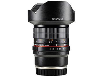 Samyang 14mm F2.8 ED AS IF UMC Lens - Sony E Mount