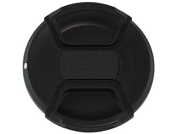 Globalmediapro Standard Lens Cap 58mm