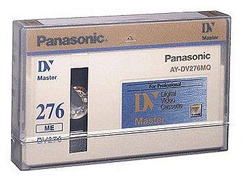 Panasonic AY-DV276MQ DV Cassette (pack 50 pcs)