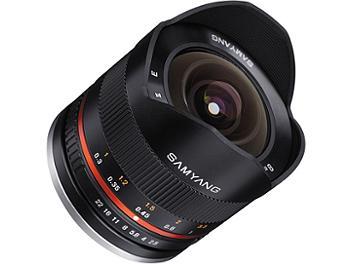 Samyang 8mm F2.8 Fisheye II Lens - Canon Mount