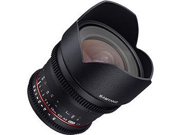 Samyang 10mm T3.1 VDSLR ED AS NCS CS Lens - Canon Mount