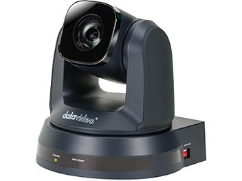 Datavideo PTC-120 HD-SDI PTZ Video Camera