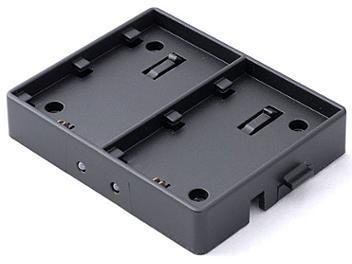 Ruige Dual Battery Plate for Canon