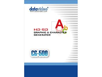 Datavideo CG-500 HD/SD Graphics/Character Generator