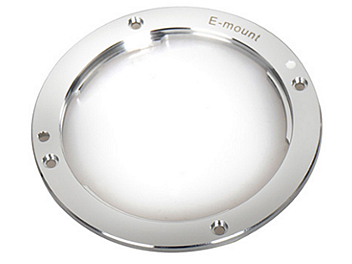 Commlite CM-E-MR Copper All-in-one E-Mount Replacement